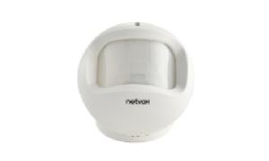 IOT1012-capteur-detection-personne